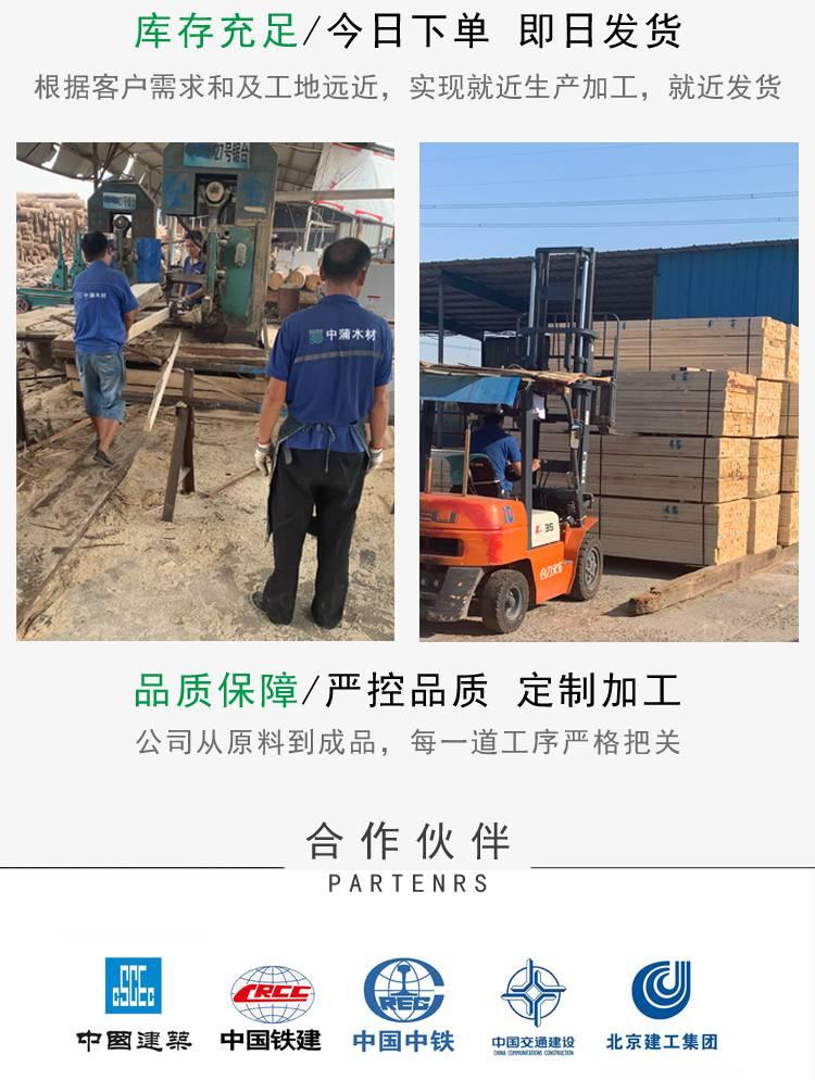 南方松木方工厂 扎兰屯建筑枕木供应商 南方松木方子木材 5*10木方