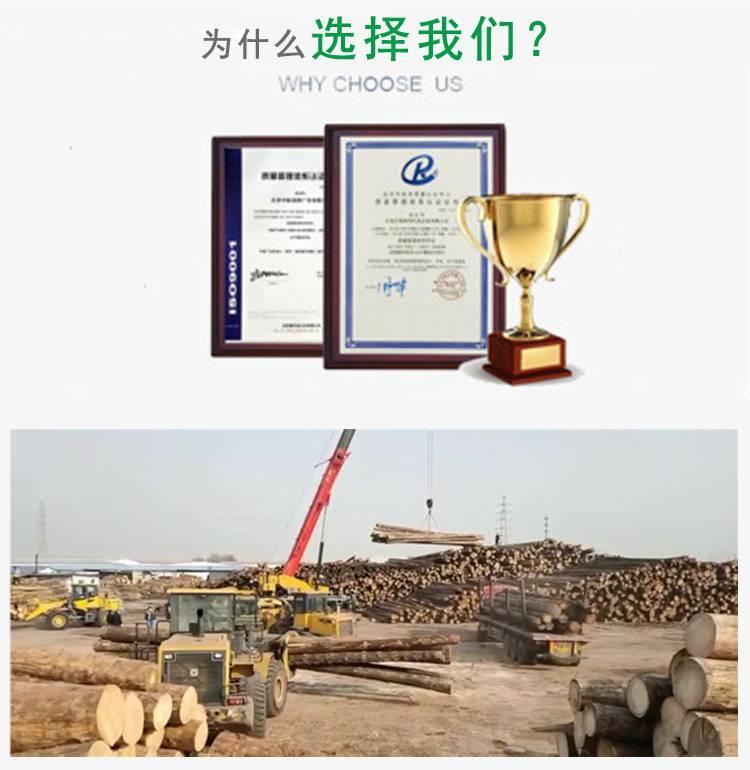 施工长条木现货 河北辐射松木方 项目方木条厂家 抛光木方现货