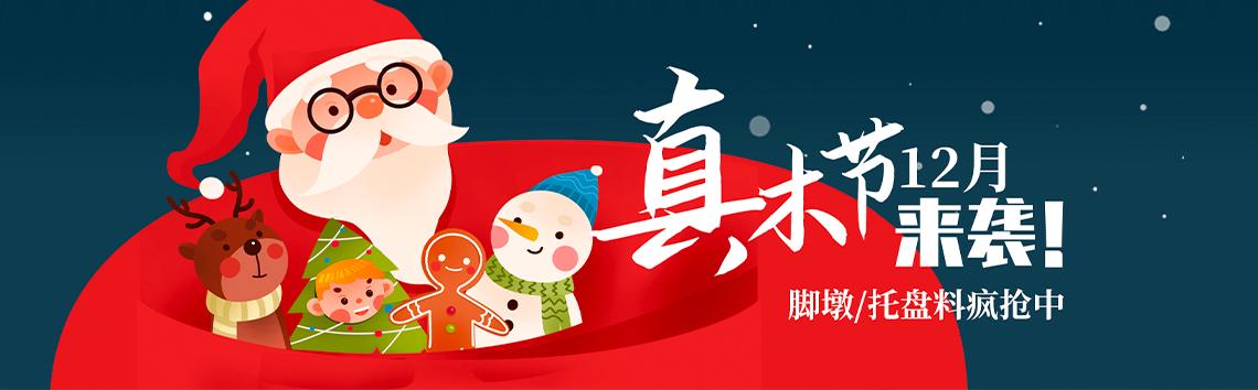 http://jr1test.oss-cn-beijing.aliyuncs.com/upload/202012/5fd72df7a2038.png