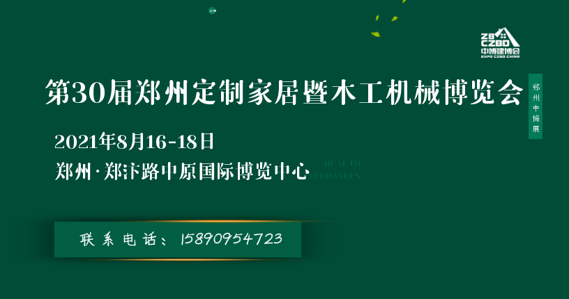 http://jr1test.oss-cn-beijing.aliyuncs.com/upload/202107/60e2a6bed7c71.png