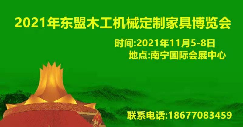 http://jr1test.oss-cn-beijing.aliyuncs.com/upload/202107/60e2c5efc84c0.jpg