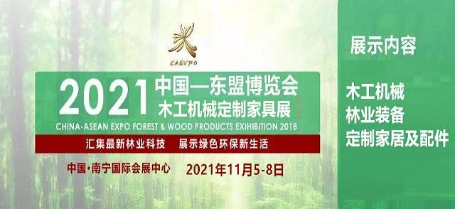 http://jr1test.oss-cn-beijing.aliyuncs.com/upload/202107/60e2c5ff260af.jpg