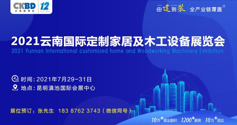 http://jr1test.oss-cn-beijing.aliyuncs.com/upload/202107/60e2c657dfae8.jpg