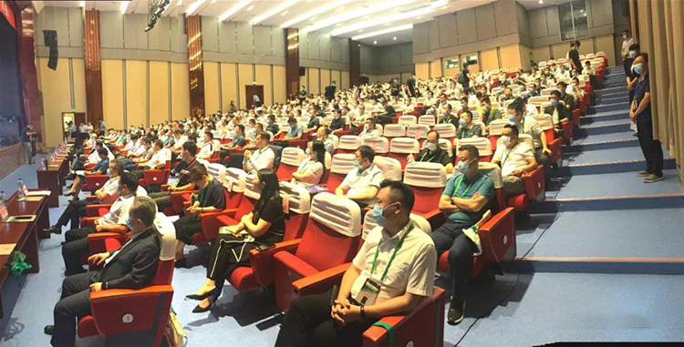 2021年全国刨花板产业发展研讨会盛大举办