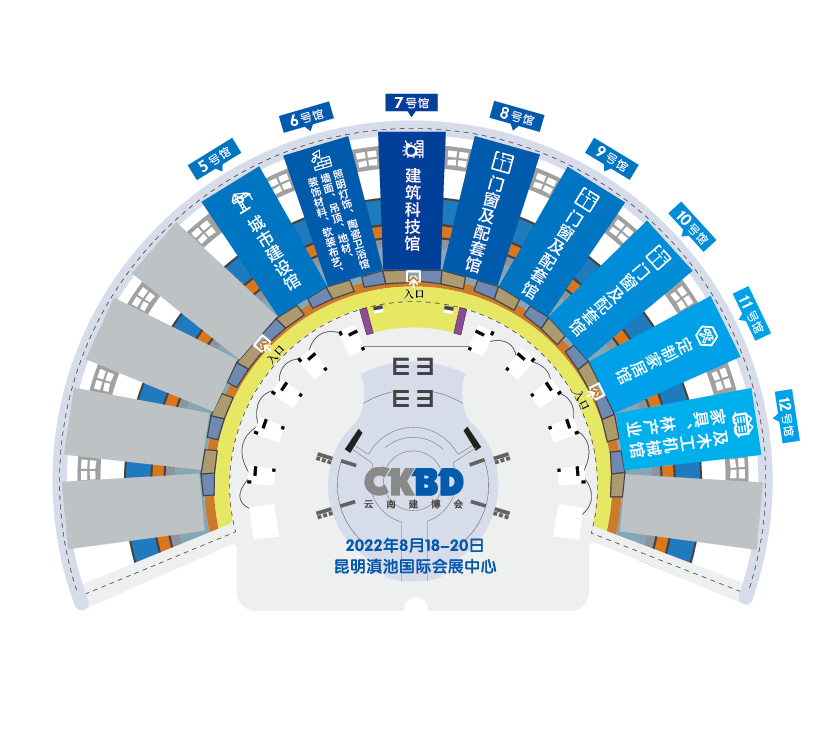 2022第十三届云南国际建筑及装饰材料博览会 2022 13th  Yunnan International Building and Decoration Materials Exposition 邀 请 函